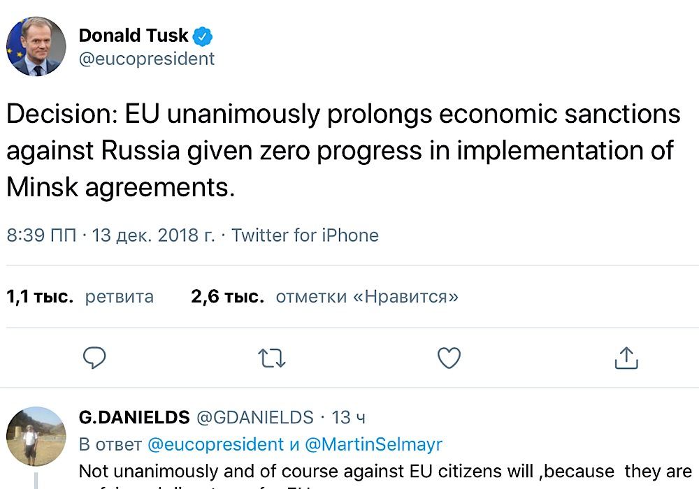 Decision: EU unanimously prolongs economic sanctions against Russia given zero progress in implementation of Minsk agreements — Donald Tusk (@eucopresident) 13 декабря 2018 г.
